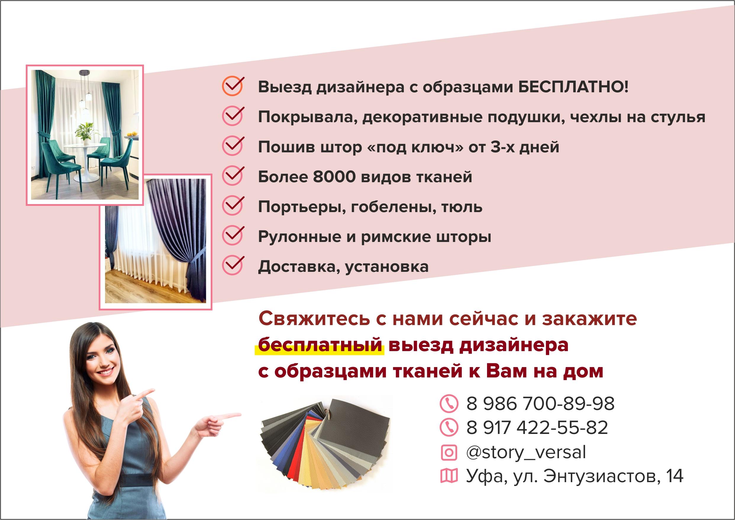 Сертификат А5 на 5000 руб. - Строна Б - 2.2